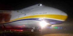 Avião cargueiro sai da pista ao pousar em Guarulhos; não houve feridos